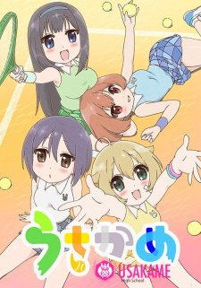 Update Now!: Usakame Spin-off ofTeekyuu. うさかめ