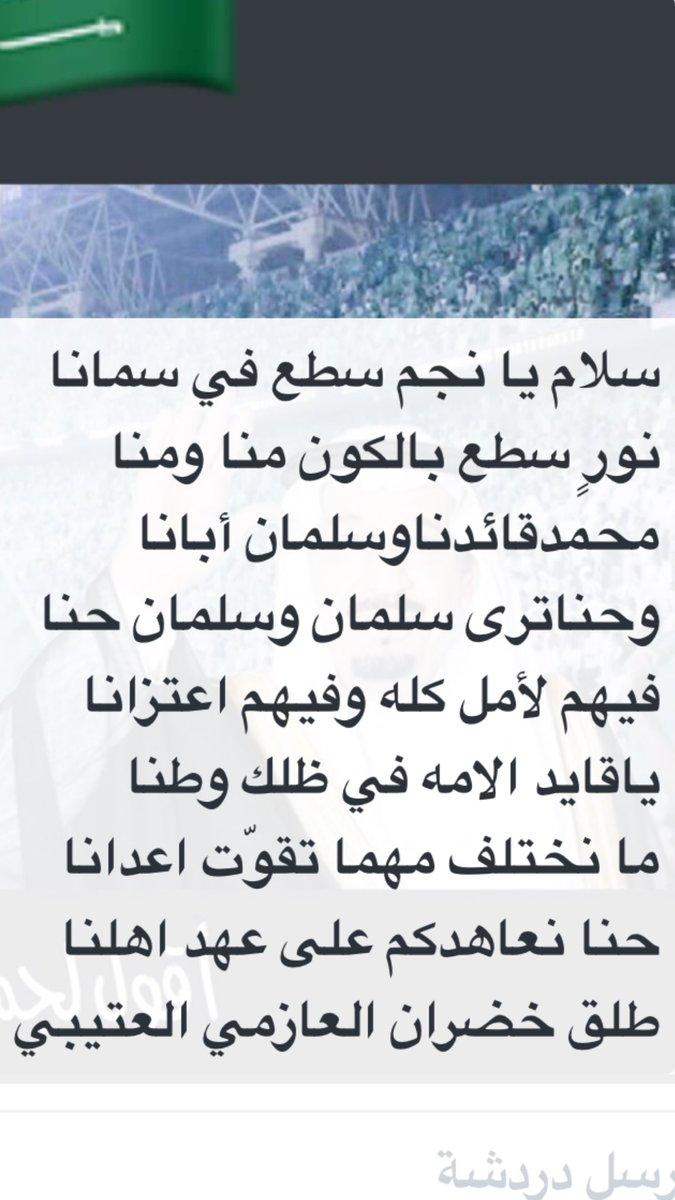 #قسما_بالله_ما_اخونك_ياوطن https://t.co/N3rQeNnFZT