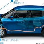 Suzuki JV With Toshiba, Denso To Set Up Electric Car Battery Plant In Gujarat