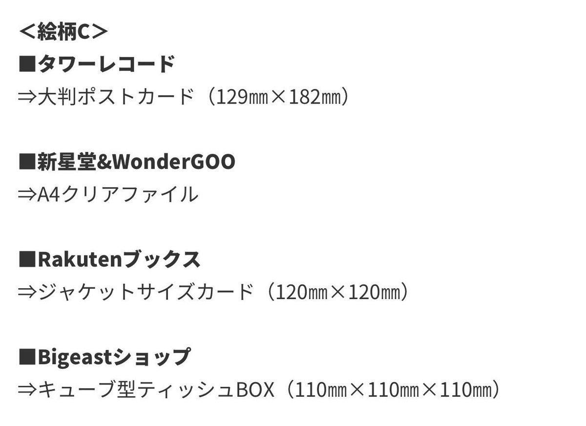 【東方神起】(´・J・`)人(∵) part1787【〜Begin Again〜】 YouTube動画>12本 ->画像>142枚