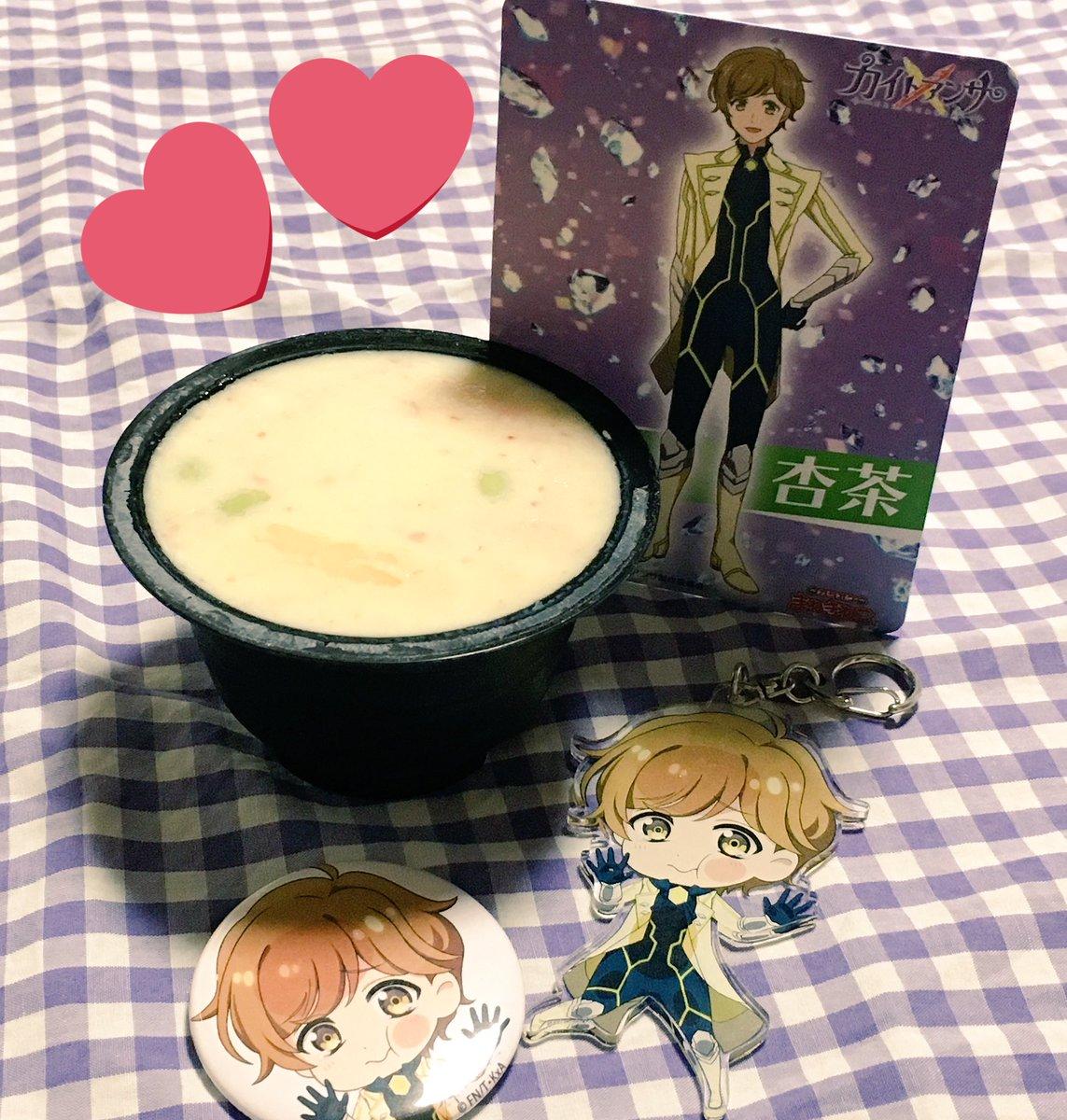 🎉杏茶くんHappy Birthday🎉大好きだよ〜〜✨✨#カイトアンサ #生誕祭