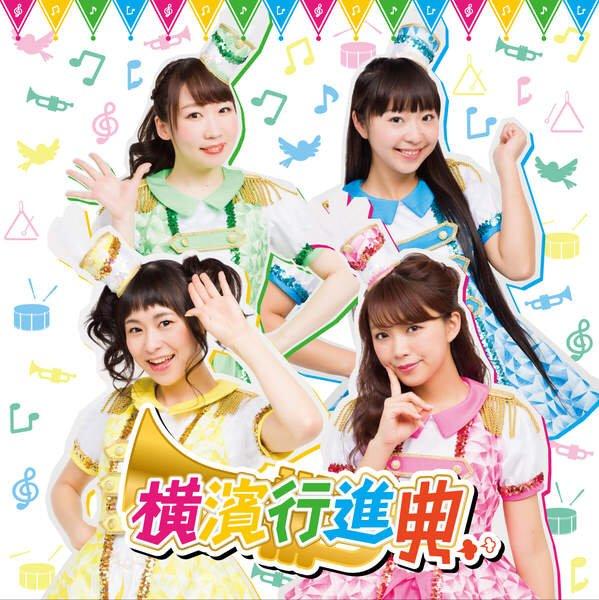 """#さくぷれ""""Two of Us 無敵♪"""" from """"横濱行進曲"""" by ミルキィホームズ"""