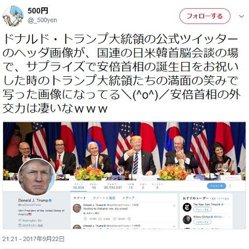 北朝鮮と戦争をしても日本国は滅亡しないが、移民を受け入れたら日本国は確実に滅亡します。北の発狂豚よりも