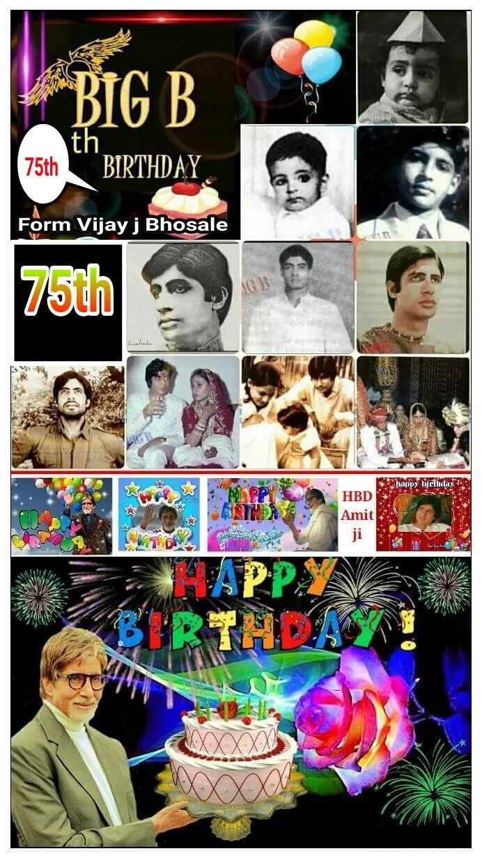 Happy Birthday To My Favourite Superstar, Mahanayak Amitabh Bachchan Ji.
