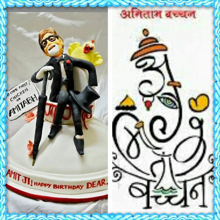 Happy Birthday Shri. Amitabh Bachchan.