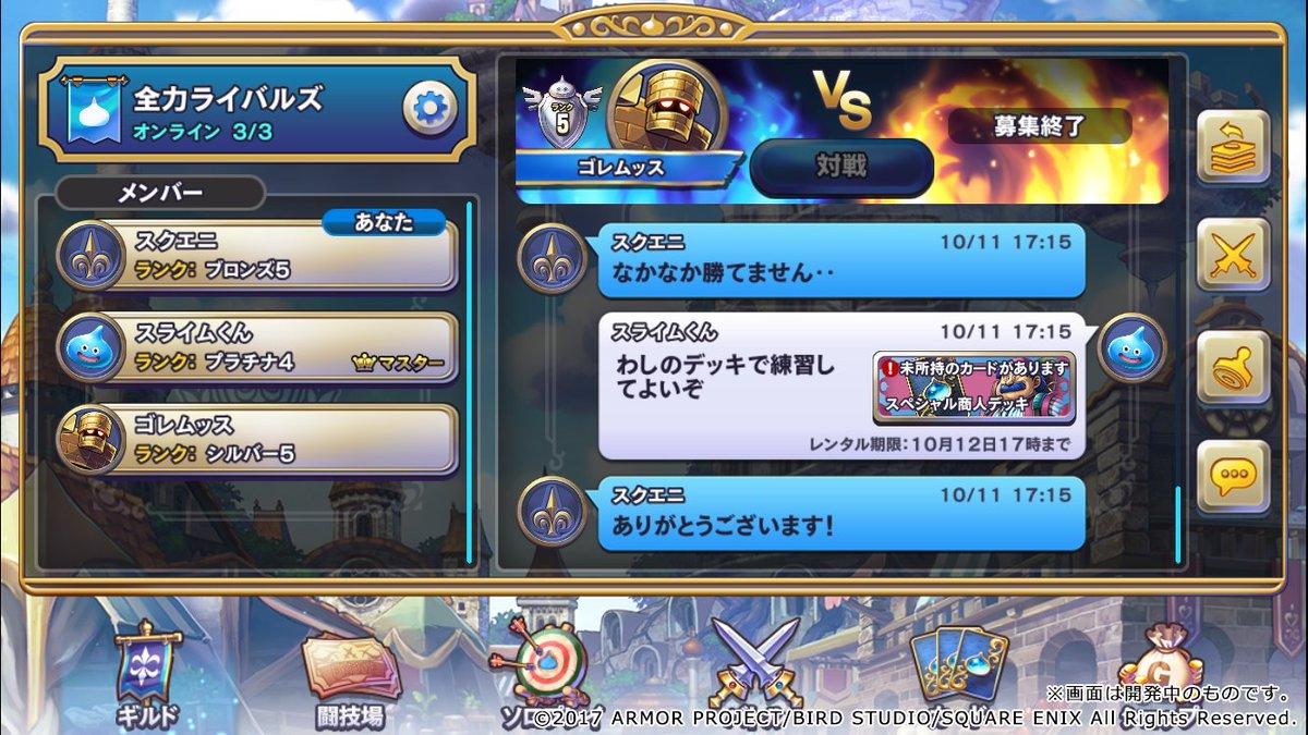 FantasyEarthZero ファンタジーアースゼロ Part5181YouTube動画>3本 ->画像>153枚