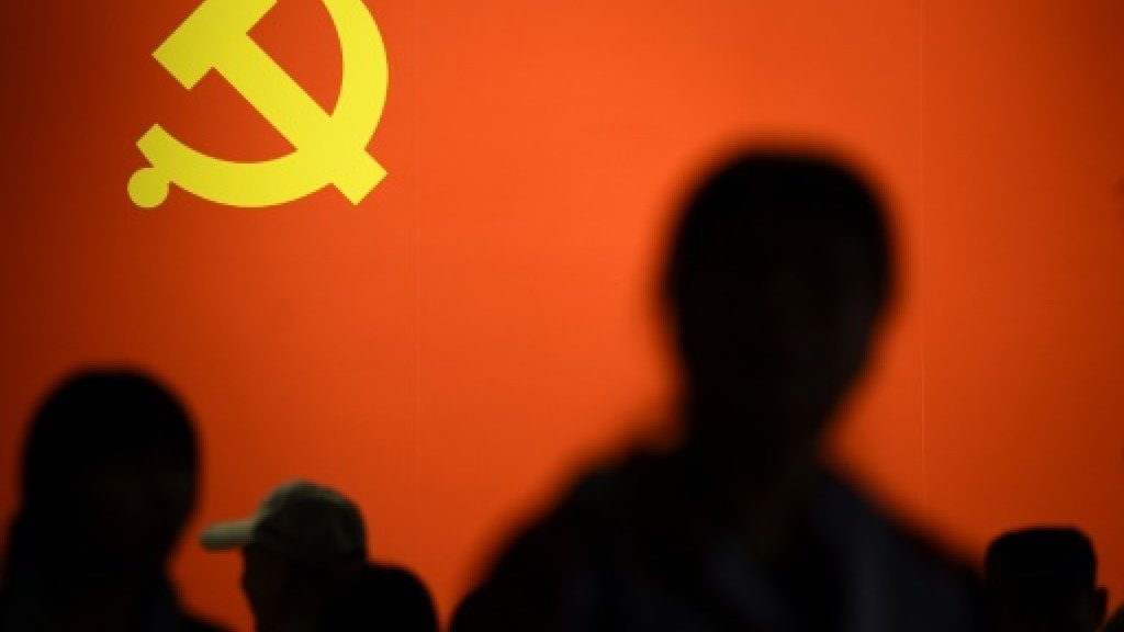 More security, less soccer, for China Communist Congress