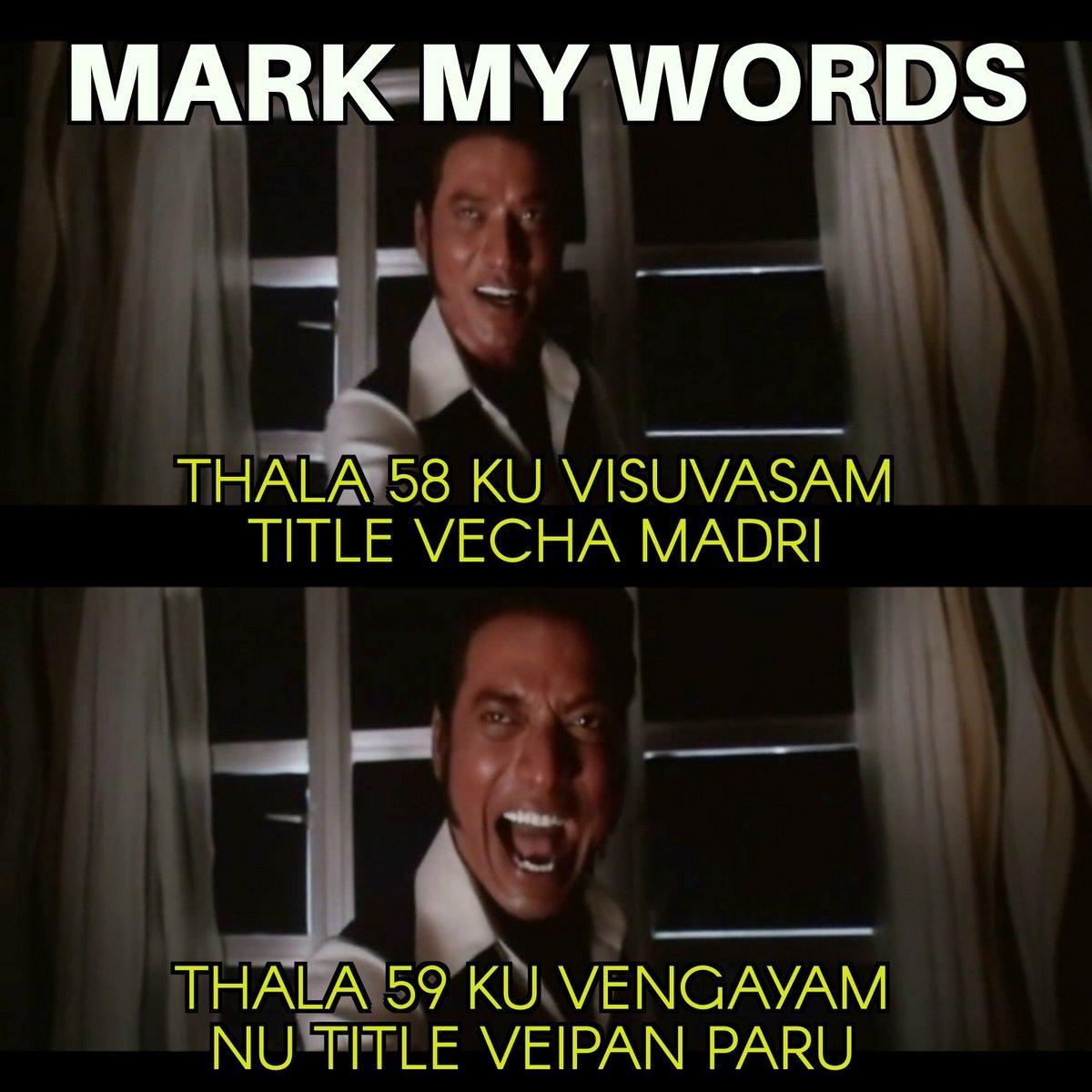 #Viswasam
