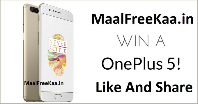 Enter Lucky Draw To Win Free OnePlus 5