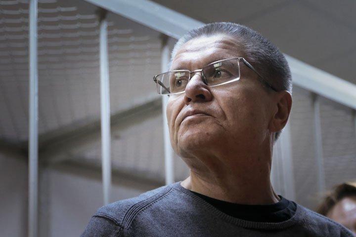 @BroadcastImagem: Ex-ministro da Economia russo é condenado por aceitar propina de US$ 2 milhões. Ivan Sekretarev/AP
