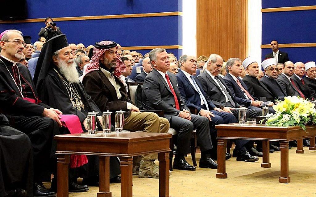 Jerusalem church leaders in Jordan condemn 'Judaization' of city