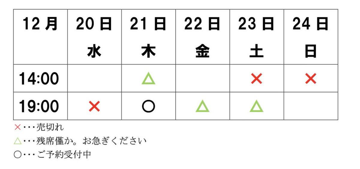 桐本拓哉の画像 p1_21