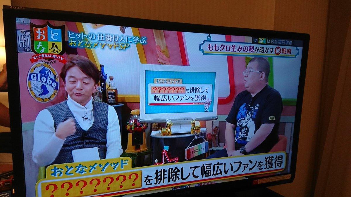 【大阪来ちゃった♡】ももいろクローバーZ潜入捜査官12780【メリークリスマス♪】 YouTube動画>13本 ->画像>61枚