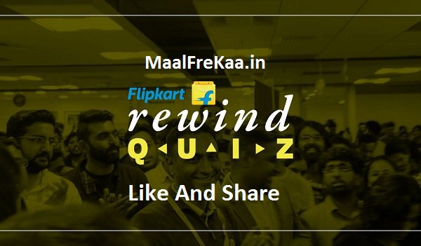 Flipkart Remind Quiz Contest Win Flipkart Gift Vouchers