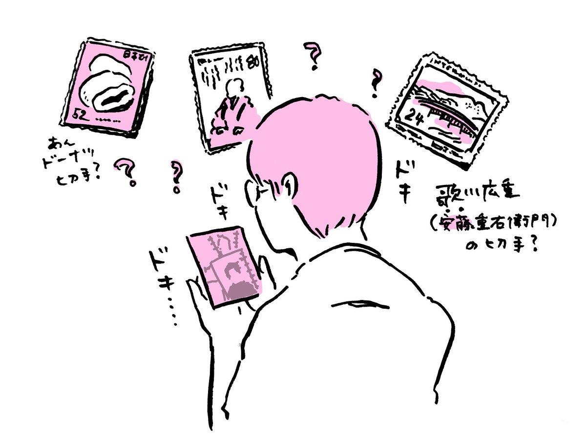 RT @tsukiko0325:...