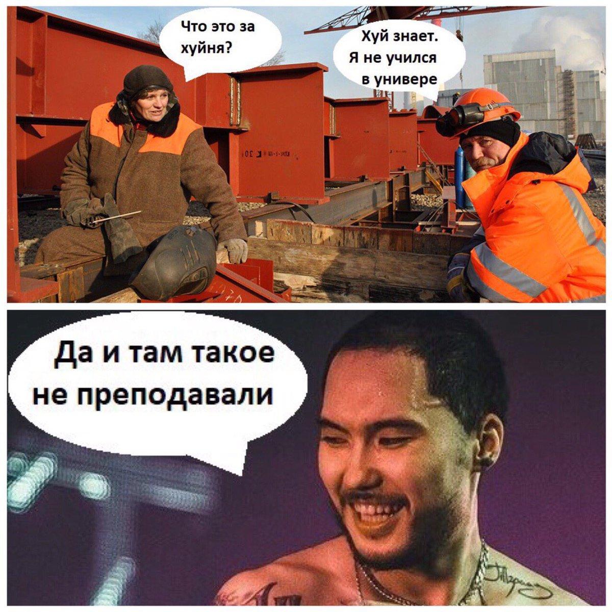 1001 Мем VK