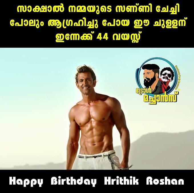 :) Hrithik Roshan