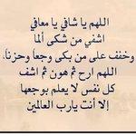 RT : #ساعة_استجابة #مشاري_السكران...