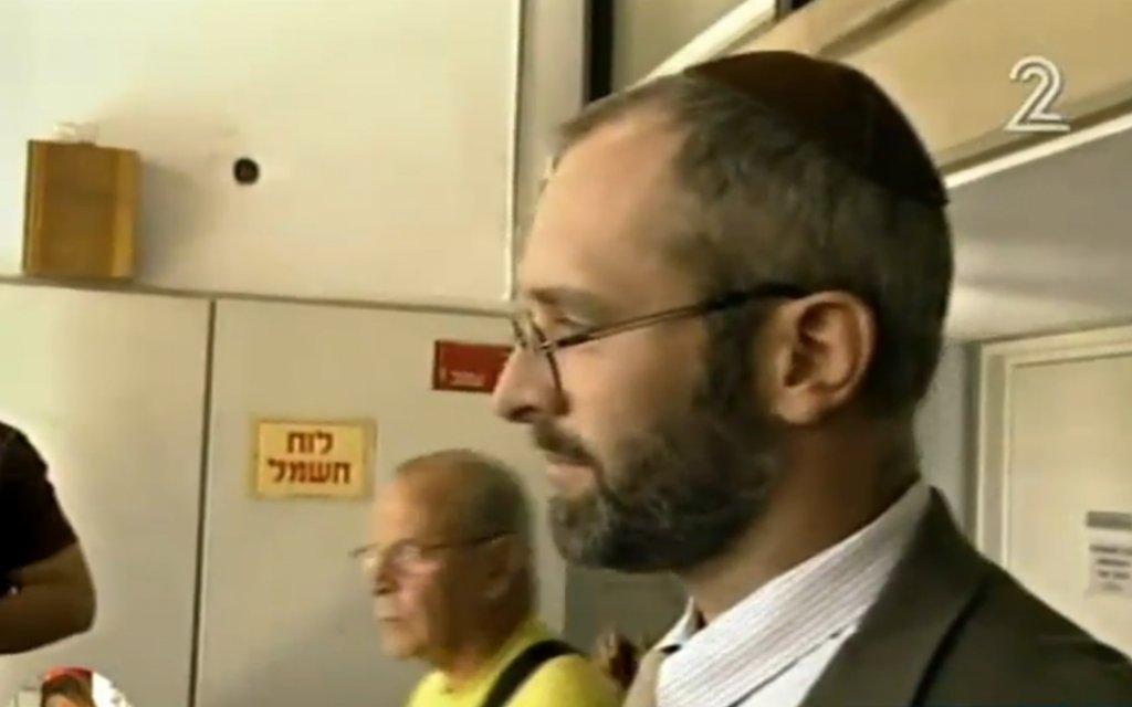 Brazil extradites Israeli convicted in 2004 killing of Palestinian