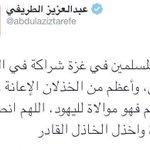 RT : اللهم كن لهم عوناً ونصيراً . #غ...