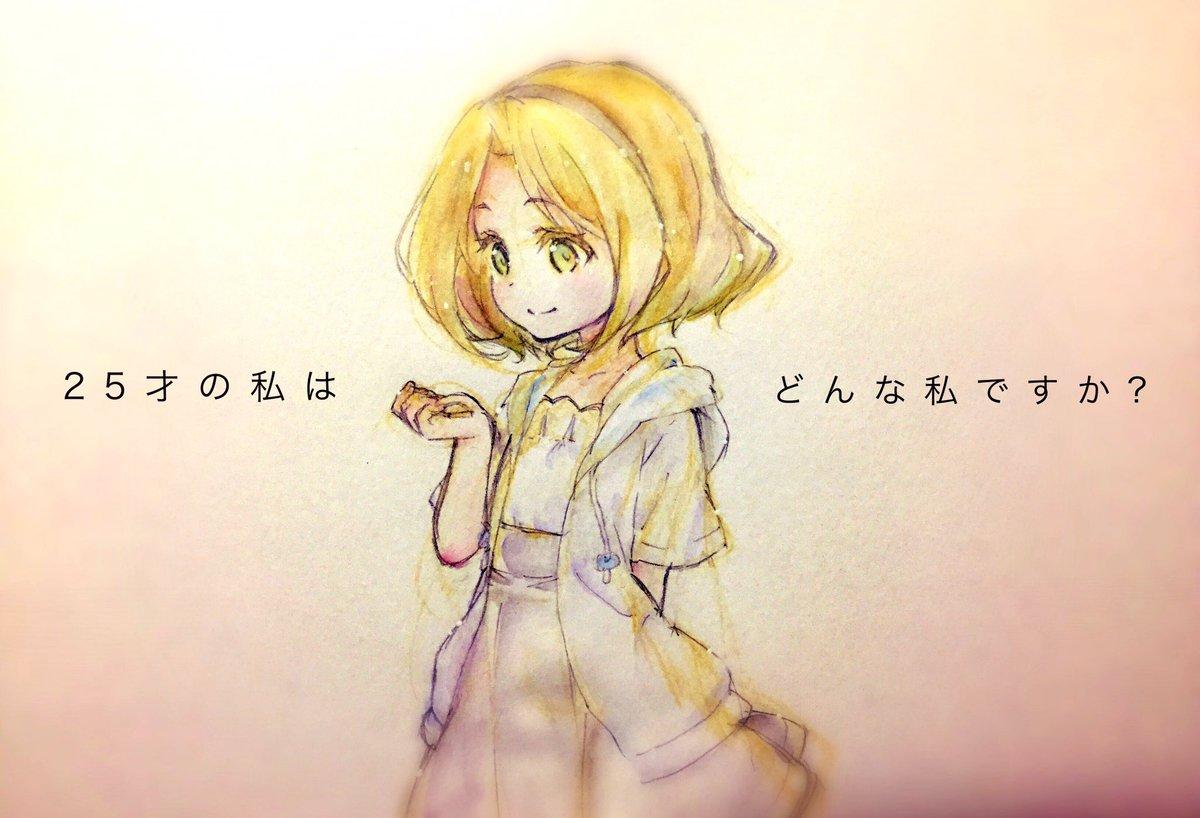 矢野茜さんの投稿画像