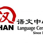 Han Culture and Education Group sets up advisory committee, launches course