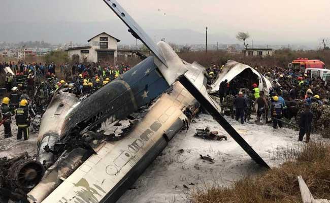US-Bangla Airlines Plane Crash Updates: 50 Dead, Tribhuvan International Airport Shut Down