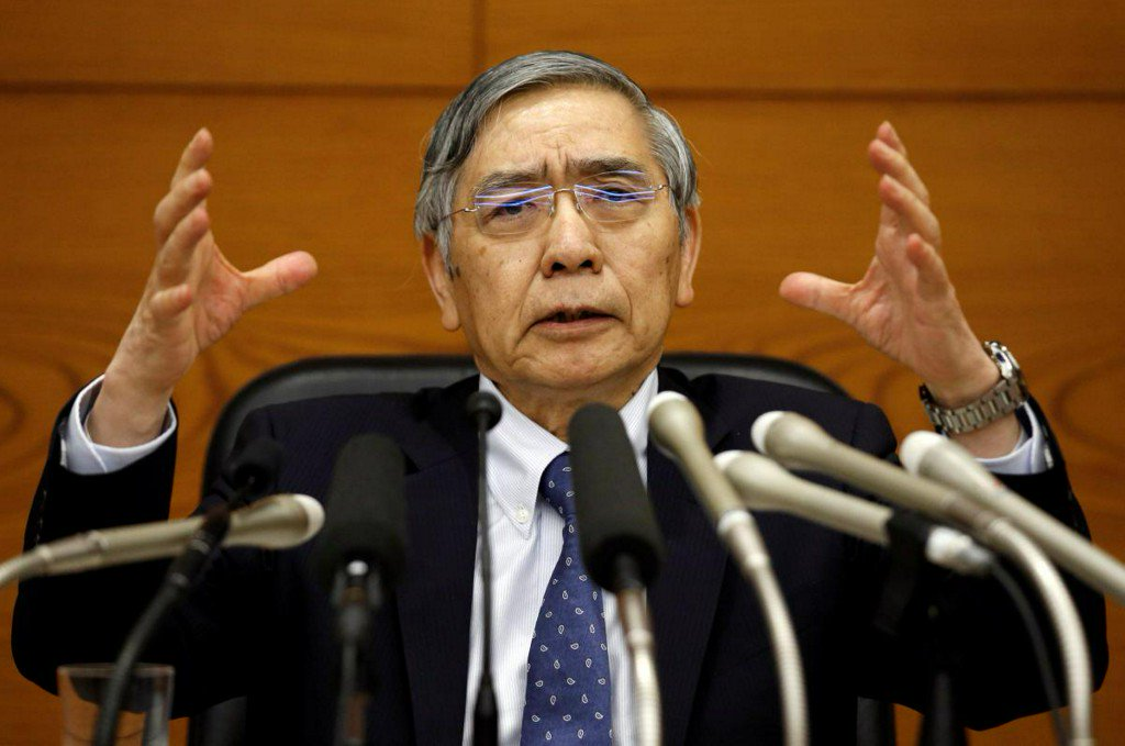 BOJ signals confidence on smooth exit from easy policy https://t.co/RrM1gweo6z https://t.co/L8LBokTkOI