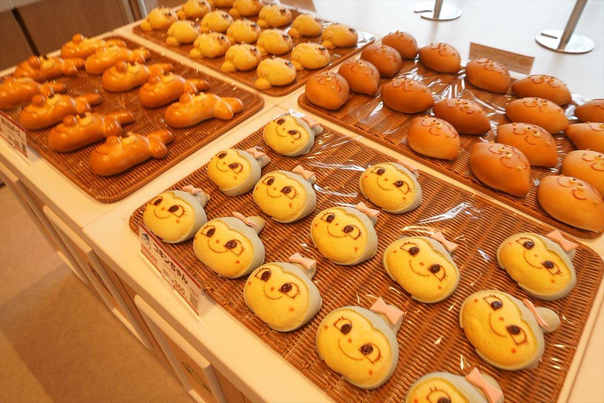 test ツイッターメディア - 「横浜アンパンマンこどもミュージアム&モール」がリニューアルオープン☆  モール内にある「ジャムおじさんのパン工場」は「セガトイズ」の運営です!   かわいいパンがたくさんにお子様も大喜び☆  アンパンマン大好きな方はぜひお立ち寄りください♬  https://t.co/3o2S2PW6A9 #アンパンマン https://t.co/3SoCMTyE7n