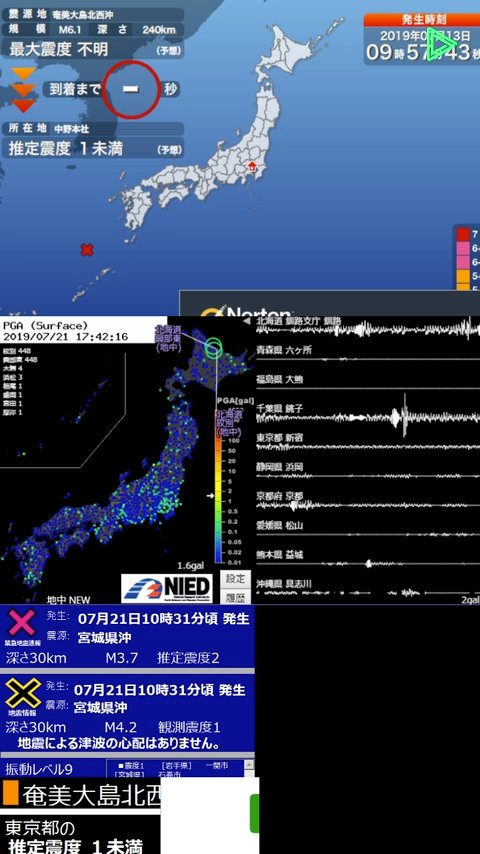 test ツイッターメディア - 日本全国緊急地震速報ライブへ 「日本全国緊急地震速報ライブへライブ」 https://t.co/xsxYkRlhhp #LINELIVE で配信中 https://t.co/Nt9CshSOrU