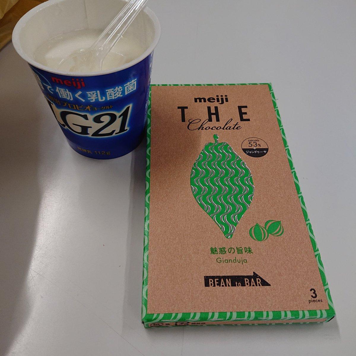 RT @JunJunJunJun15: イラッとしたら深呼吸👄 たまには贅沢🍫🆗✌️  #meiji THE Chocolate #LG21 https://t.co/V7q7Ndsixb