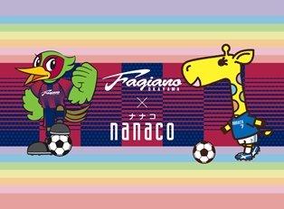 test ツイッターメディア - 【7月21日山形戦イベント情報8】 セブン-イレブンで、電子マネー『nanaco』に1回で3,000円以上現金チャージをしたレシートを持参された300名様を対象にnanacoとコラボしたオリジナルグッズをプレゼントします!この試合では、オリジナルマグネットをプレゼント! #ファジアーノ岡山 #nanaco https://t.co/njTXASjg24