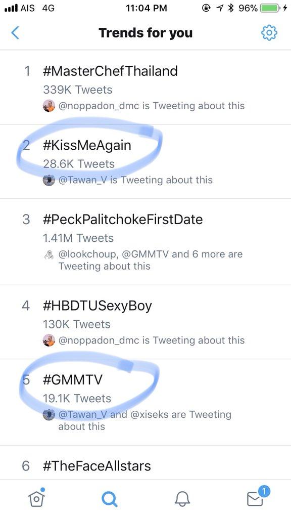 #GMMTV