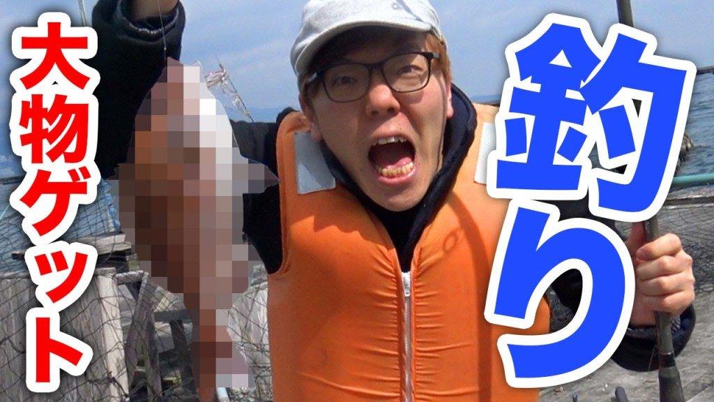 【海釣り】ヒカキンTV初の釣りで大物ゲット!? https://t.co/cZfJYeKStI https://t.co/EIWvsOsjoP