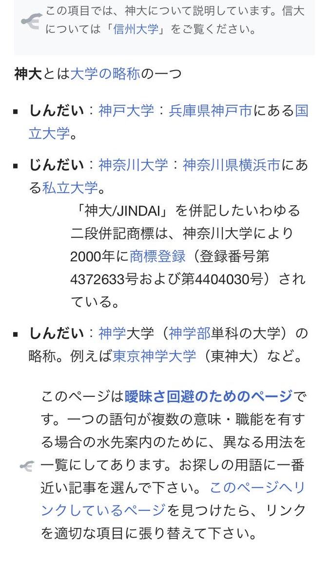 ウナム日月(unamuhiduki) /「bor...