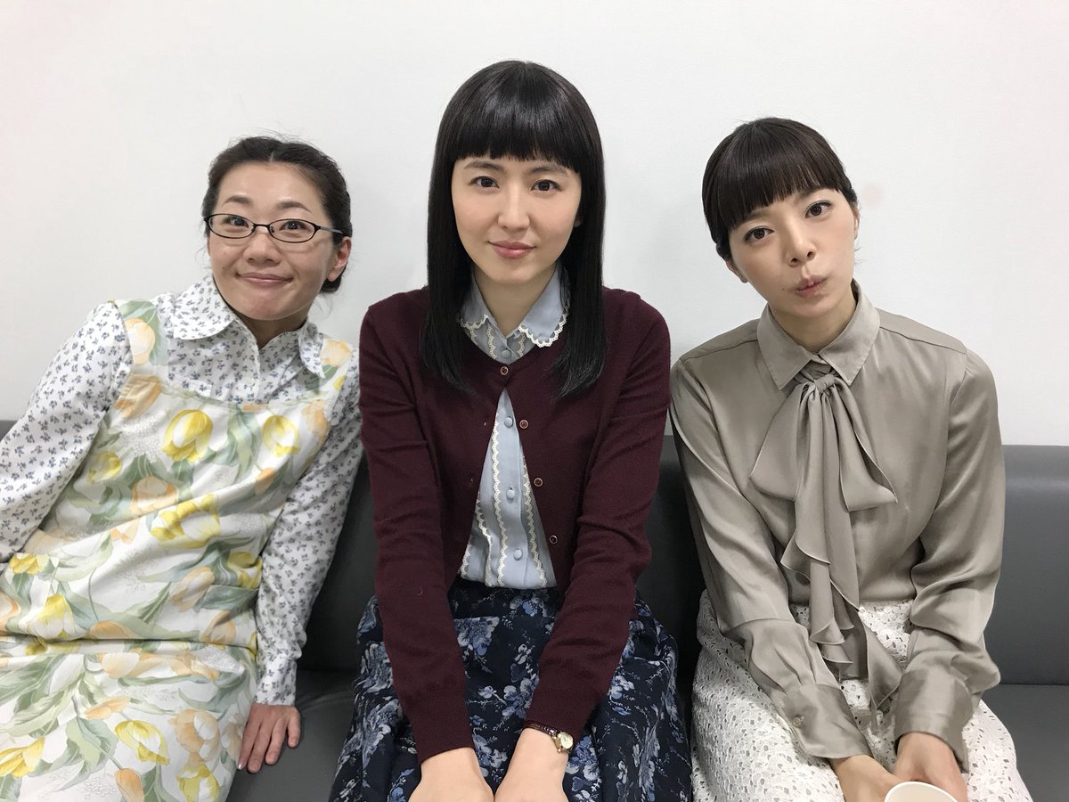 長澤まさみの私服 ドラマ「コンフィデンスマンJP・家族編」で