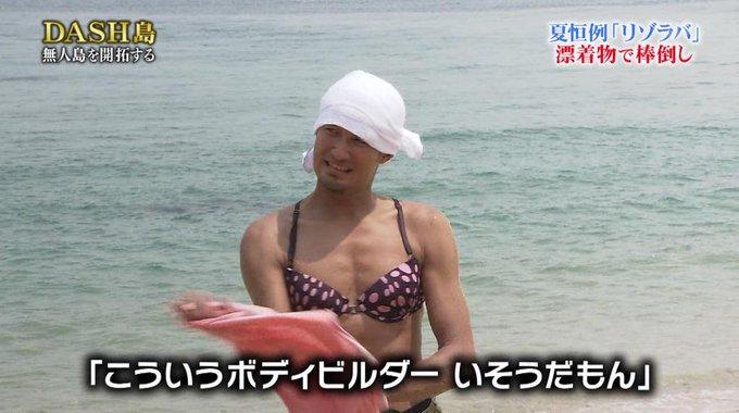 inugami_ryouさんのツイート画像