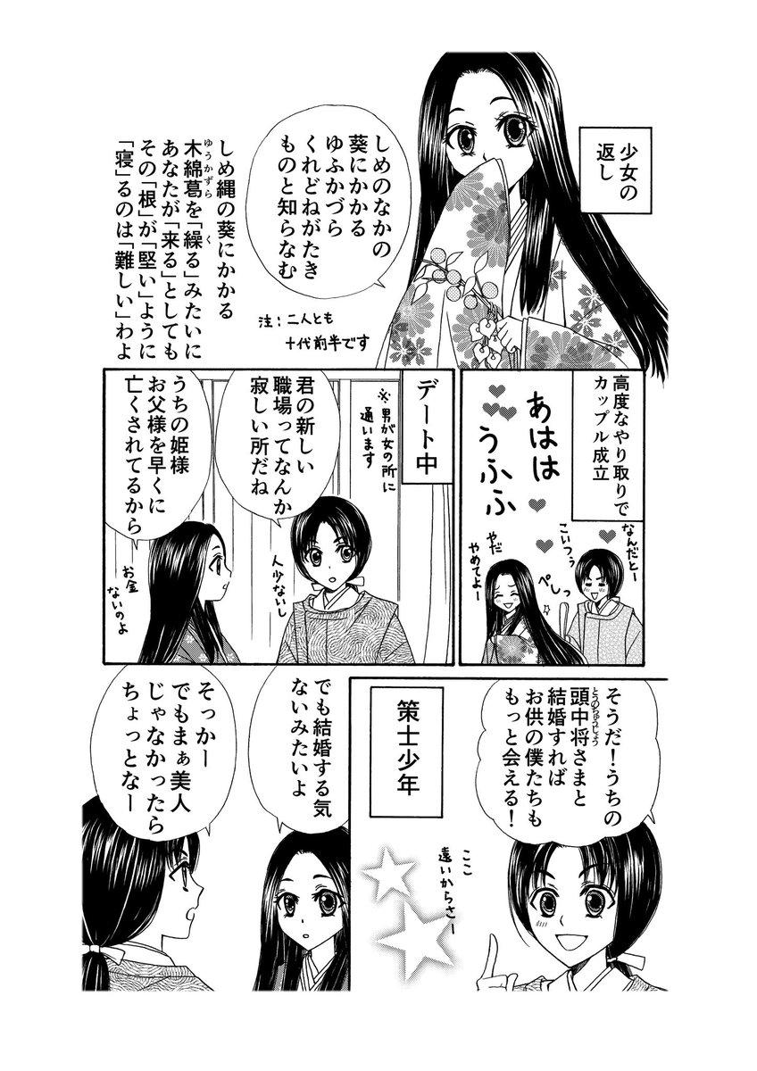 冴島ユカ子さんの投稿画像