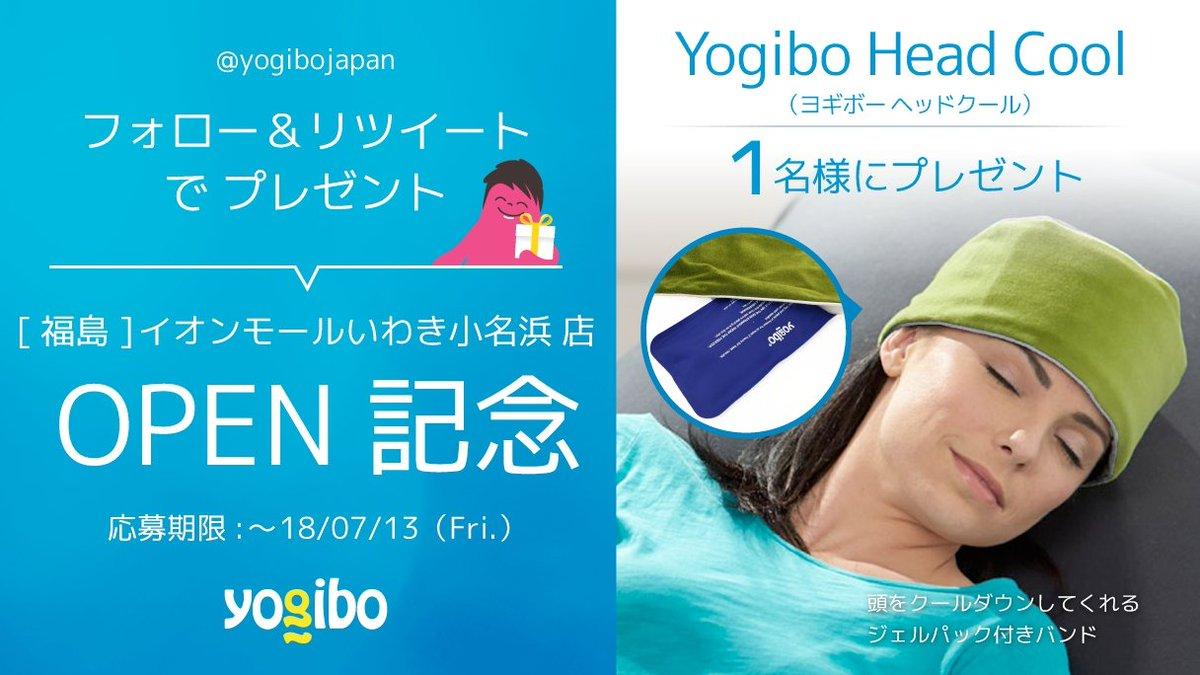 Yogibo Japanさんの投稿画像