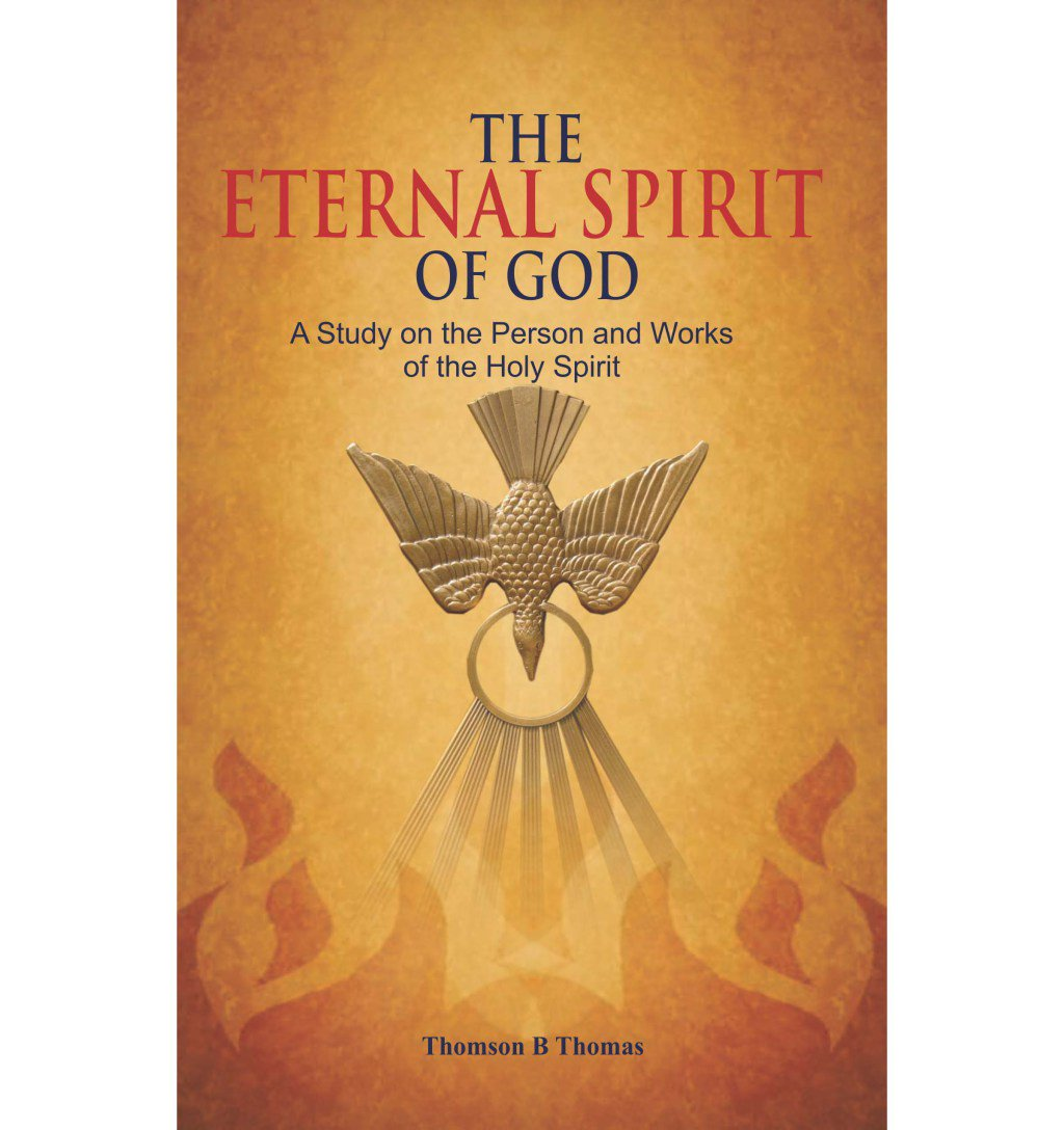 test Twitter Media - The Eternal Spirit of God https://t.co/6G0Zxlb96z https://t.co/aZgZ1rj7ui