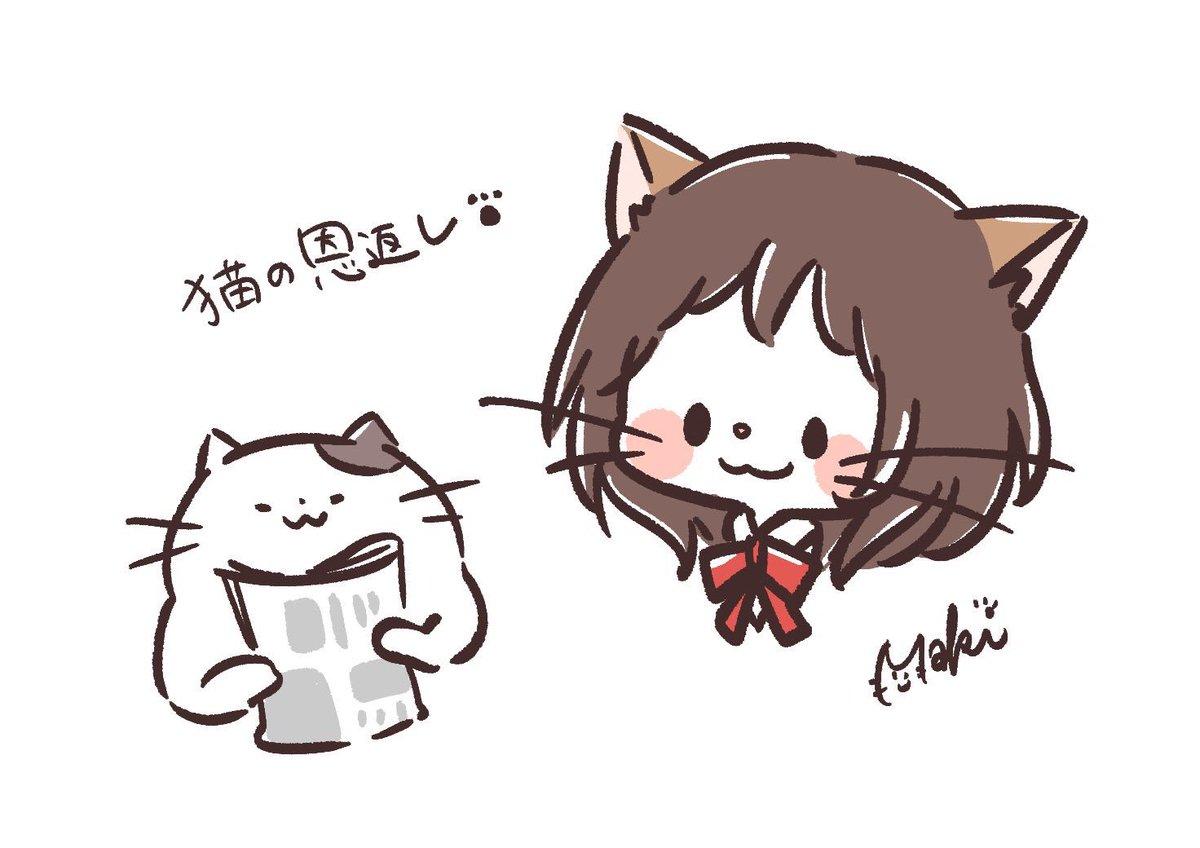 猫の恩返し イラスト かわいい