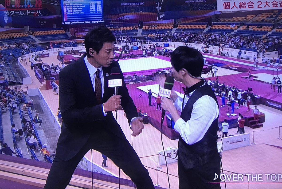 平成ジャンプ 知念 身長