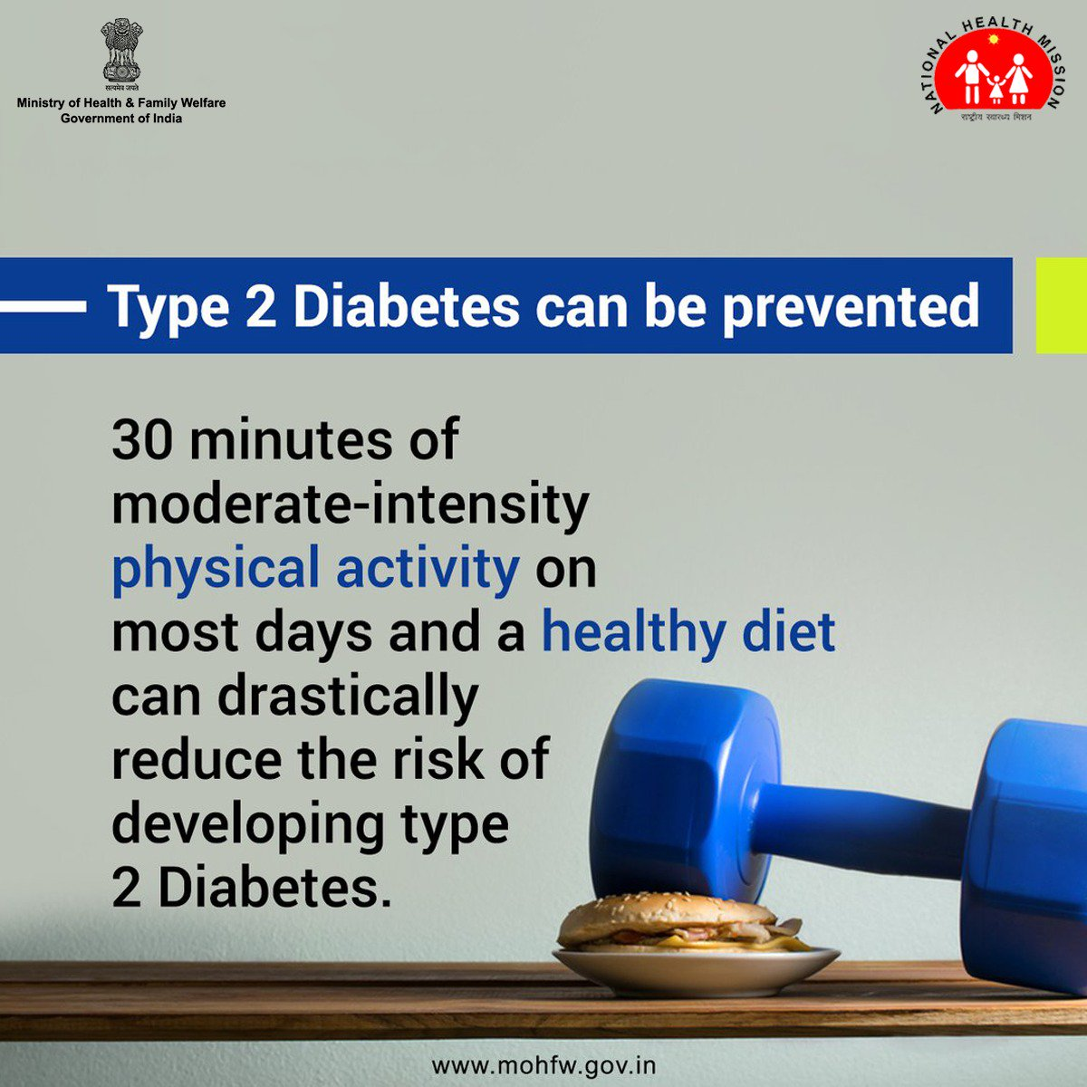 test Twitter Media - With type 2 #Diabetes, the body either doesn't produce enough #insulin, or it resists insulin. You can prevent it by self-care. https://t.co/78L7M1cq0y  #BeatNCDs #SwasthaBharat https://t.co/wCwfT8SbjR