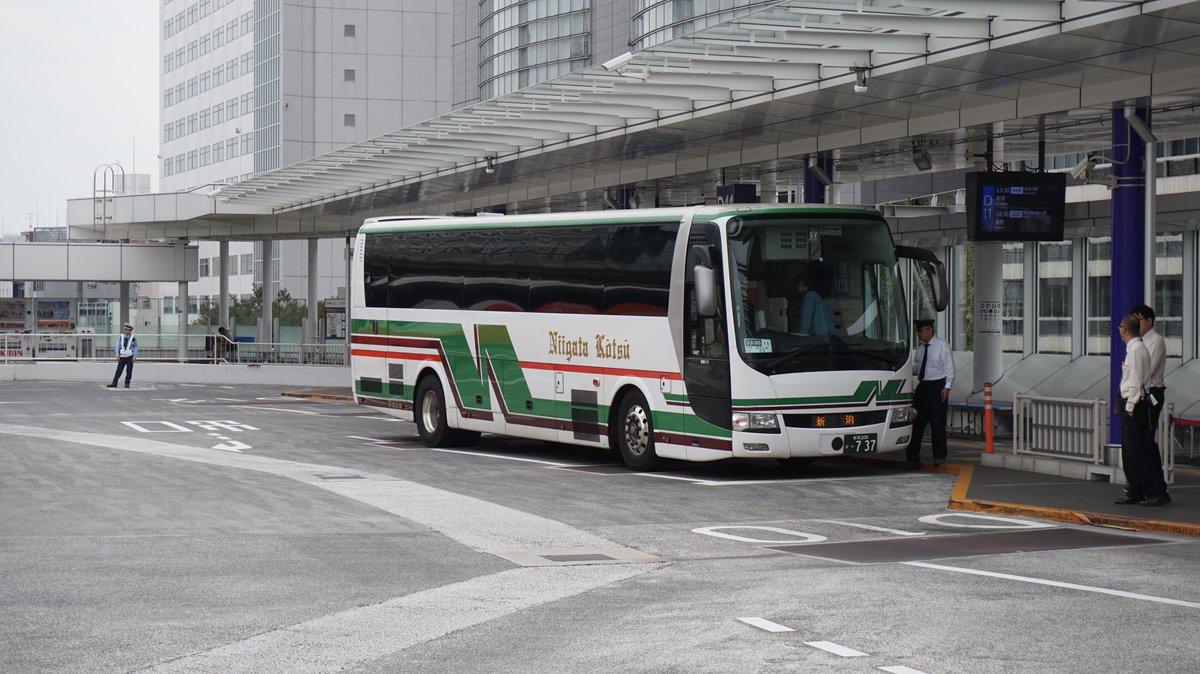 test ツイッターメディア - 新潟200 か 737  #新潟交通 の #QRG #MS96VP です.1日1往復だけ存在するバスタ新宿発の昼行便として運用されていました.3列シートで後部トイレ付,USBコンセント付きだそうです.  新潟交通の新宿・池袋~新潟線は基本的に「ダイヤのエース」が運用されているようです. https://t.co/nlZztcdhKN