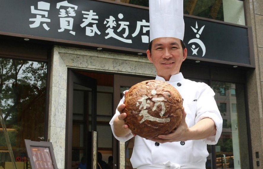 "test Twitter Media - The politics and linguistics of bread in Taiwan and China: Taiwanese master baker Wu Pao-chun 吳寶春 with a loaf of his famous bread: The photograph comes from this article: ""Cross-straits outrage rises up over Taiwan baker's remarks:  Wu Pao Chun… https://t.co/oe6rIHPuI0 https://t.co/HY3CzjBPZA"
