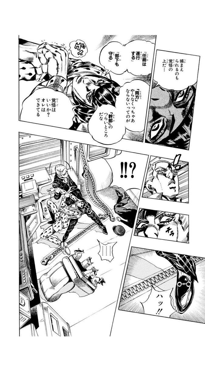 RT @yuki_k0101: ブチャラティの名言もかっこいい 流石作中屈指のイケメン対決   #jojo_anime https://t.co/pzoUuITvHm
