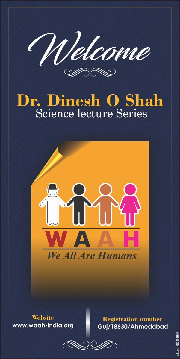 #DineshOshah_LectureSeries I would like to invite you for  the inaugural lecture of
