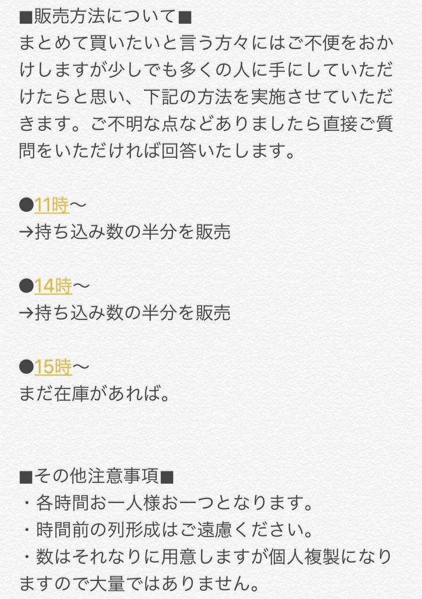 http://pbs.twimg.com/media/DyhXUPzVsAA_bHS.jpg