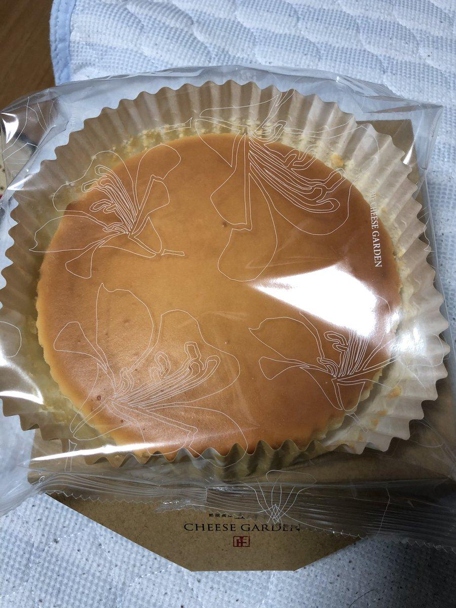 test ツイッターメディア - 出張に行った自分への慰労。  御用邸のチーズケーキ1ホール買ってきたわ! https://t.co/c2dTSJ7XA0