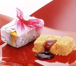 test ツイッターメディア - 福岡にいらっしゃる皆様へ😊 イェソンさんがBOOKSの時食べていたお菓子、如水庵の「筑紫もち」 私もたまにおみやで配るのですが、きなこと黒蜜がお嫌いでなければ、明日遠征でいらっしゃった際にぜひご賞味くださいな🥰  博多駅でも空港でもあらゆるところで購入できます💙  https://t.co/oHUM17MD9q https://t.co/DDLXhj8DQy
